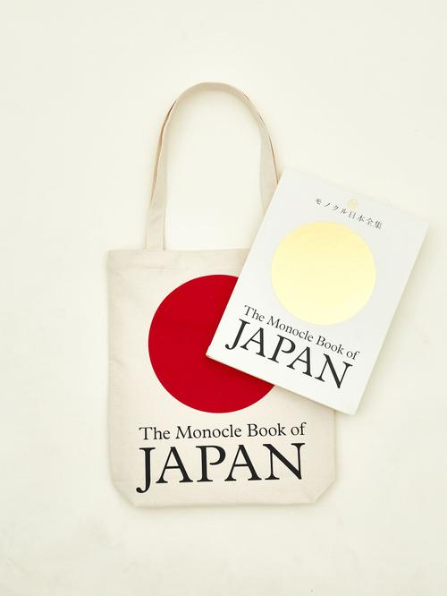 20200521-01-monocle-sp-japan-book-+-tote-_020__2.jpg