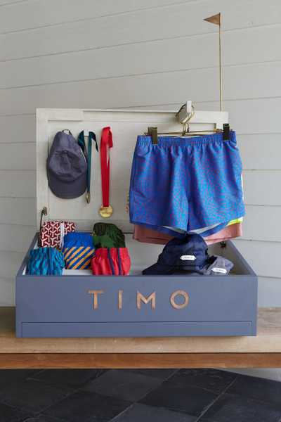 Timo Trunks