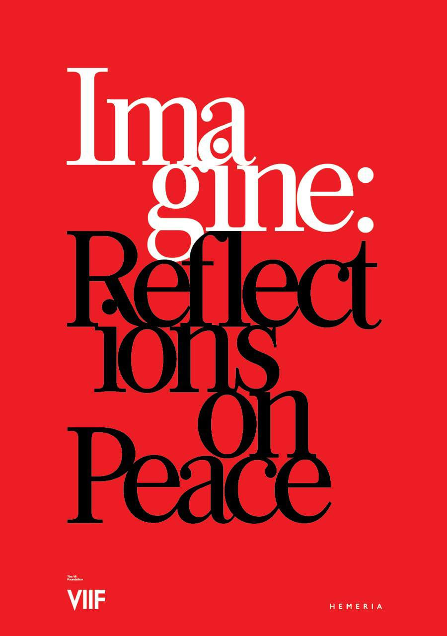 cover_imagine_us_001.jpg