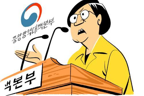 sud-korea_1.jpg