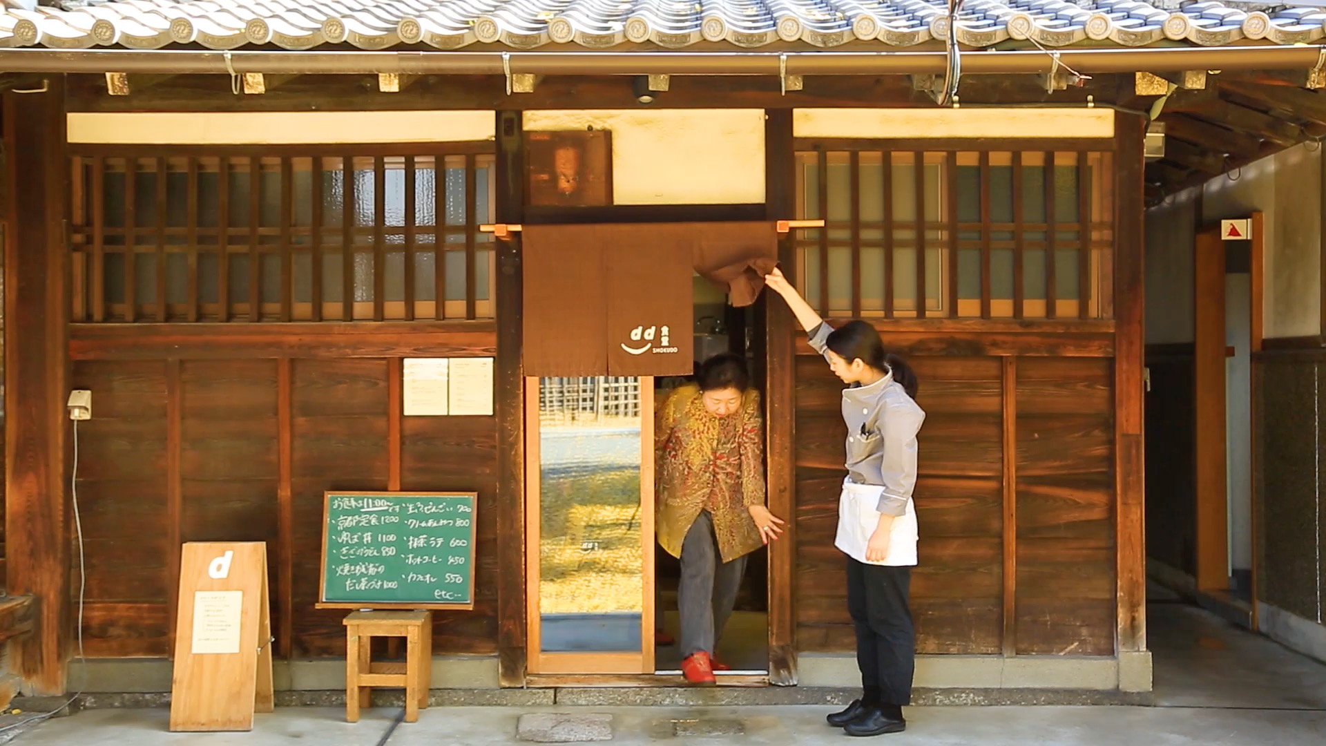A day in Kyoto with Monocle: the top places to see - Film   Monocle