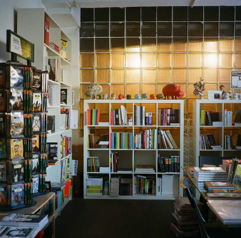 Bookshop at Etagi