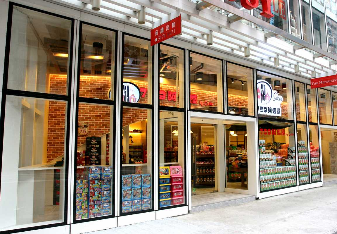 Lam Wai-Chun's supermarket selling Japanese brands in Hong Kong