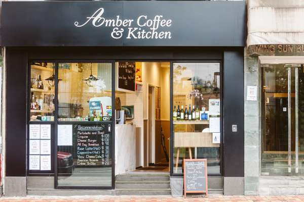 Amber Coffee & Kitchen on  Tung Lo Wan Road