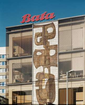 Bata shop in Zlin