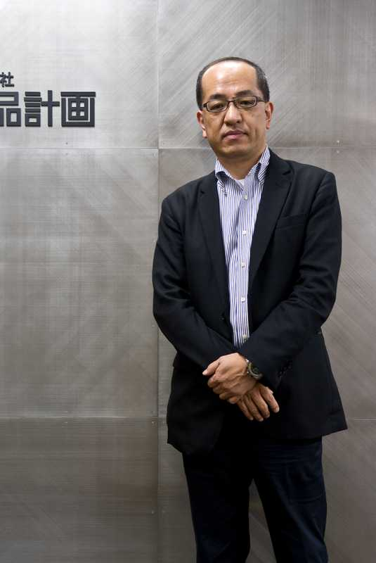 Takashi Yajima, general manager of the Planning and Design Office (Household Division) and leader of the Found Muji project in China