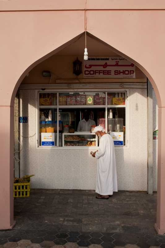 Convenience shop in Muscat
