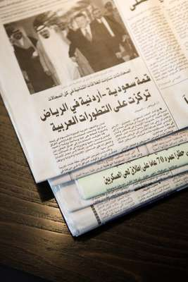 Arab newspapers in the Meoclinic lobby