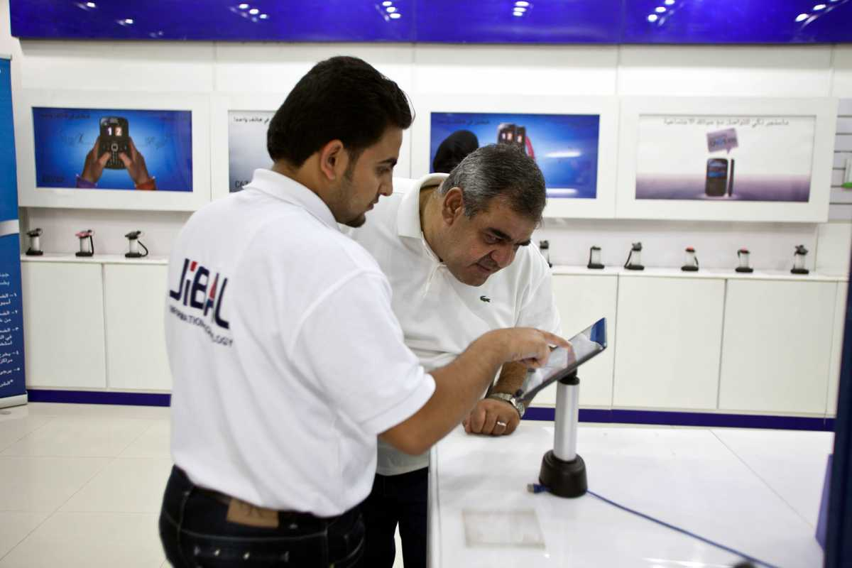 'Look, they even have it in your size': shopping for iPads in Basra