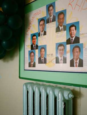 Photos of Chinese leaders on the wall at Blagoveshchensk Pedagogical University