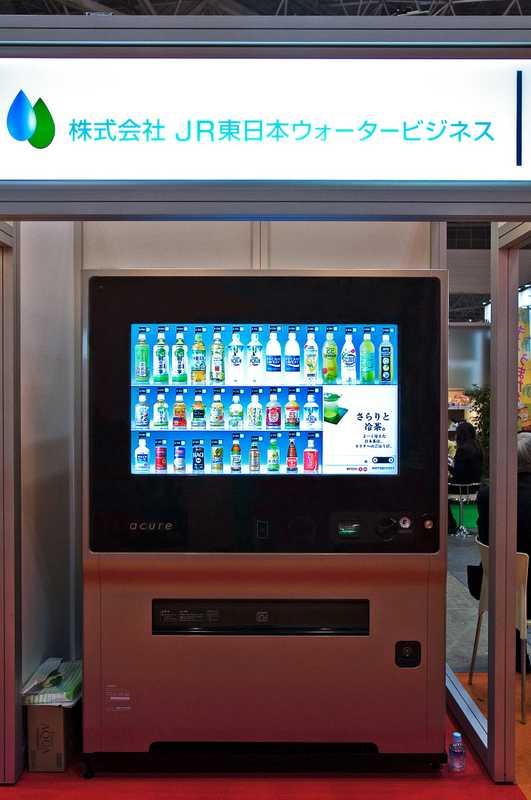 JR East Water Business's intelligent vending machine