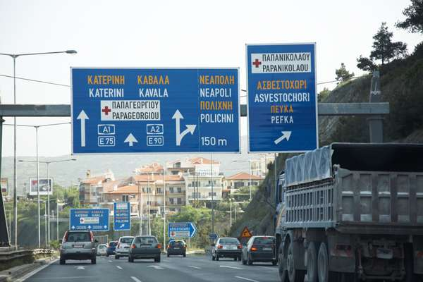The new Egnatia motorway is opening up the region