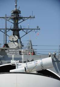 The US navy's new Laser Weapon System