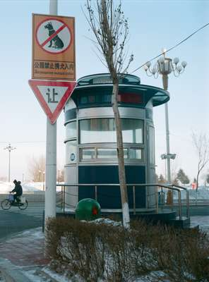 Traffic police booth in Heihe
