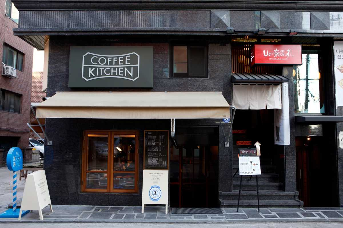 Coffee Kitchen
