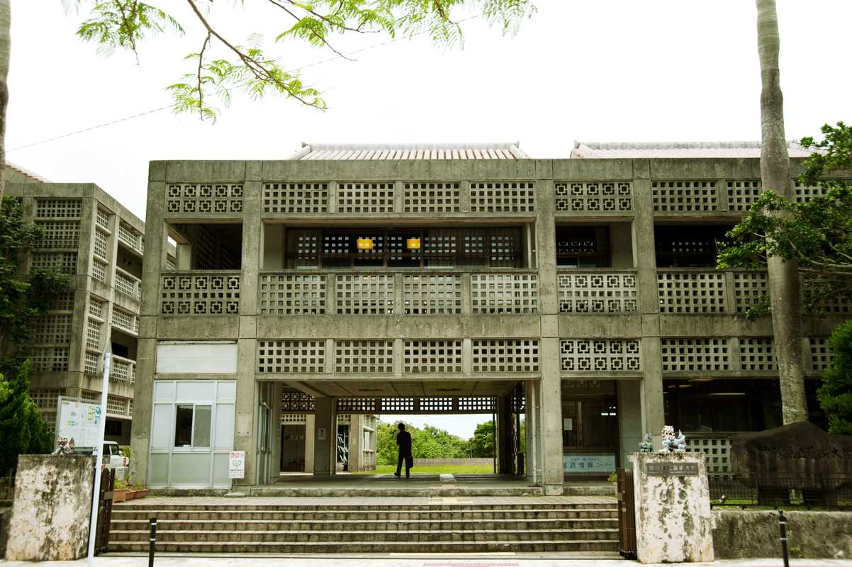 Okinawa Prefectural University of the Arts, Shurikinjo campus