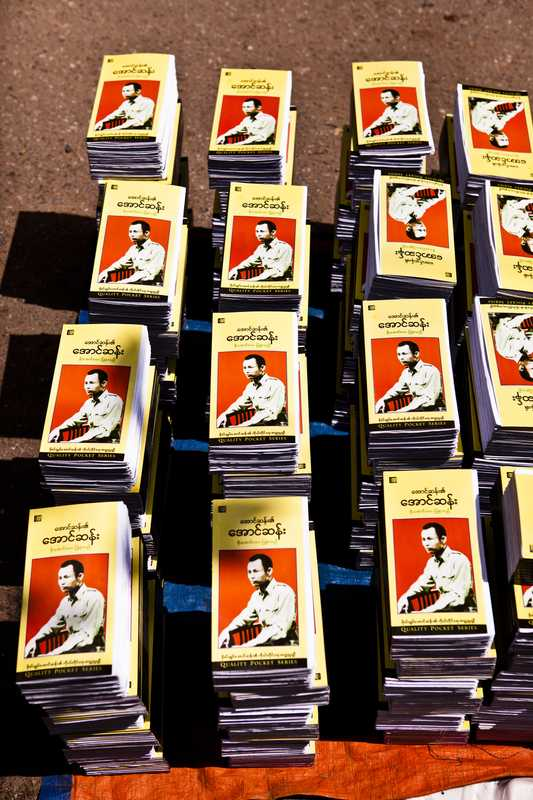 Newly printed books about General Aung San