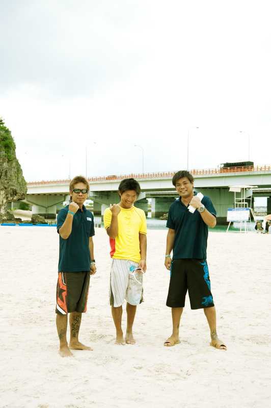 Lifeguards at Naminoue Beach