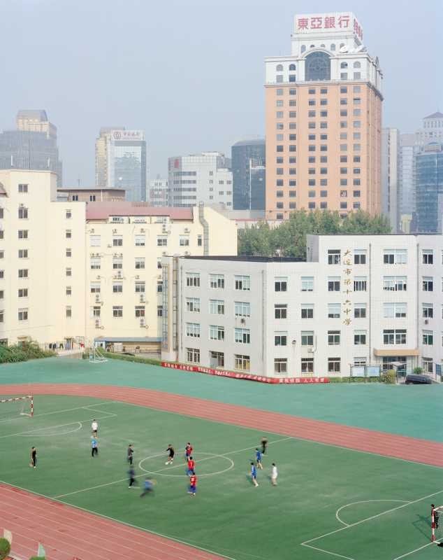 Public recreation area in central Dalian