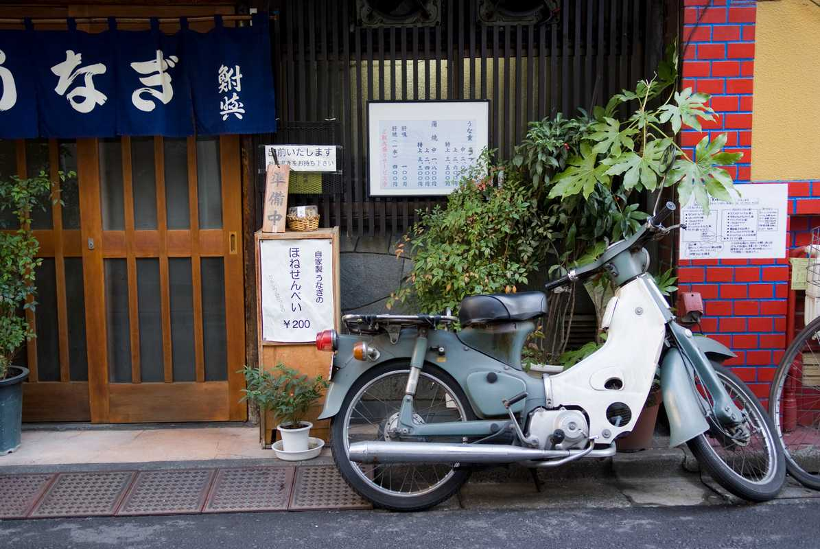 Delivery bike at an eel restaurant