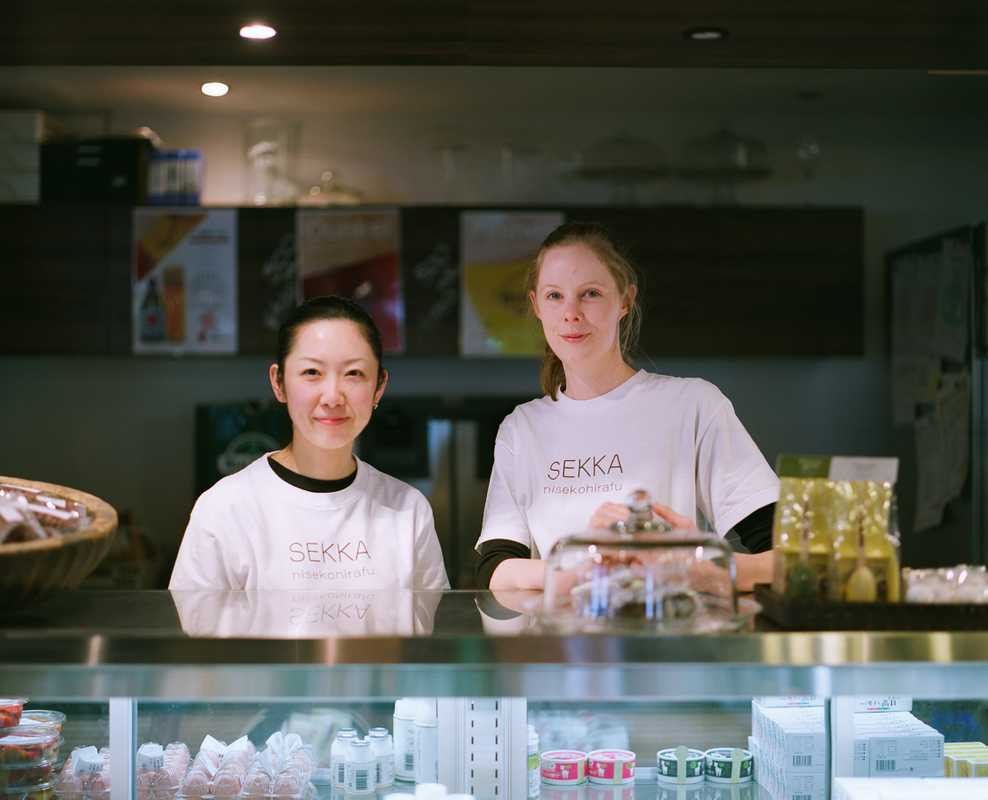 Staff at J-Sekka deli