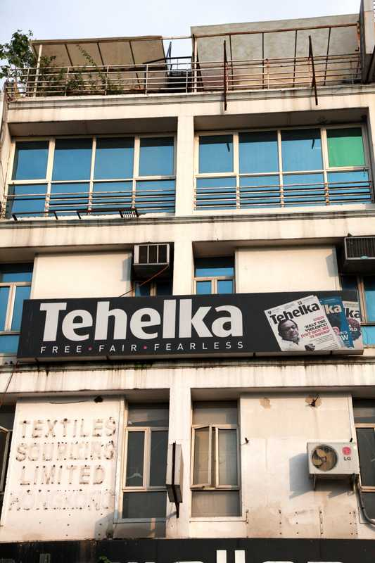 Front of the 'Tehelka' office in New Delhi