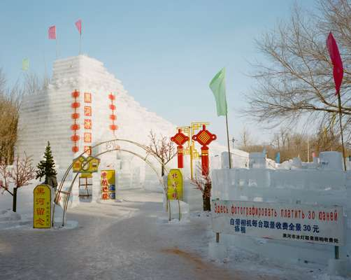 Ice park in Heihe