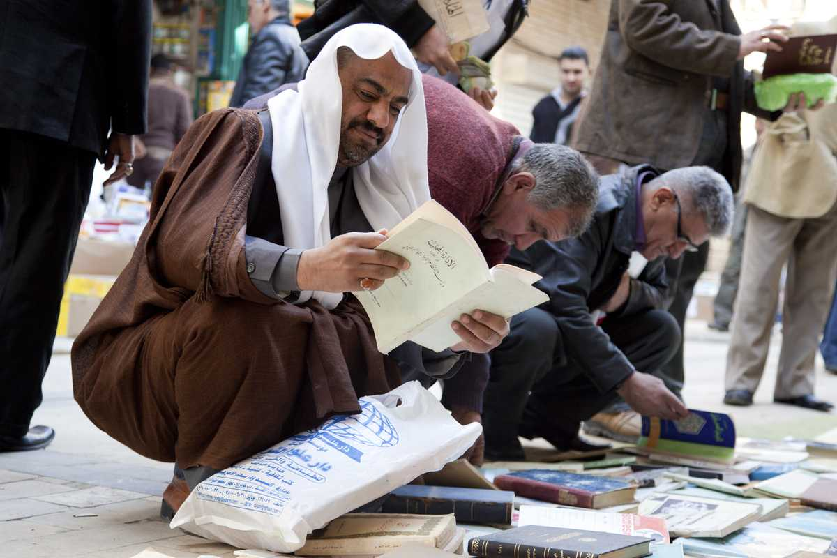 A book sale on Muntanabi street