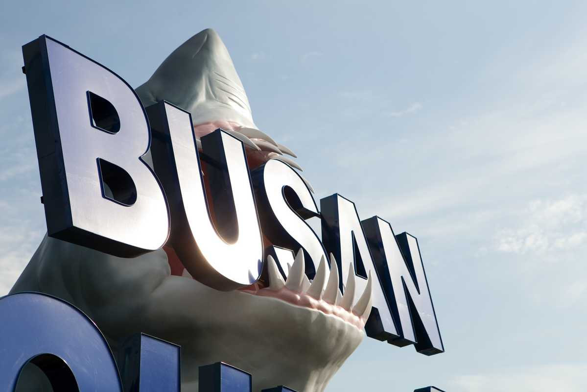 Sign at the entrance to Busan aquariam