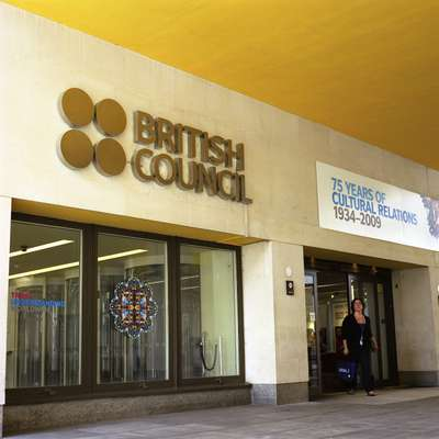 Entrance to British Council HQ, Spring Gardens, London