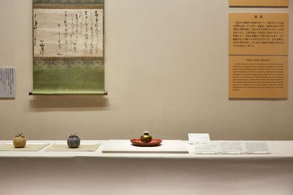 Tea artefacts at the Nezu