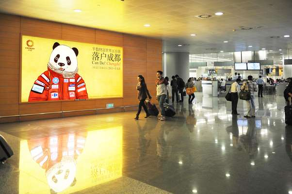Ogilvy's airport campaign for Chengdu's Fortune 500 forum