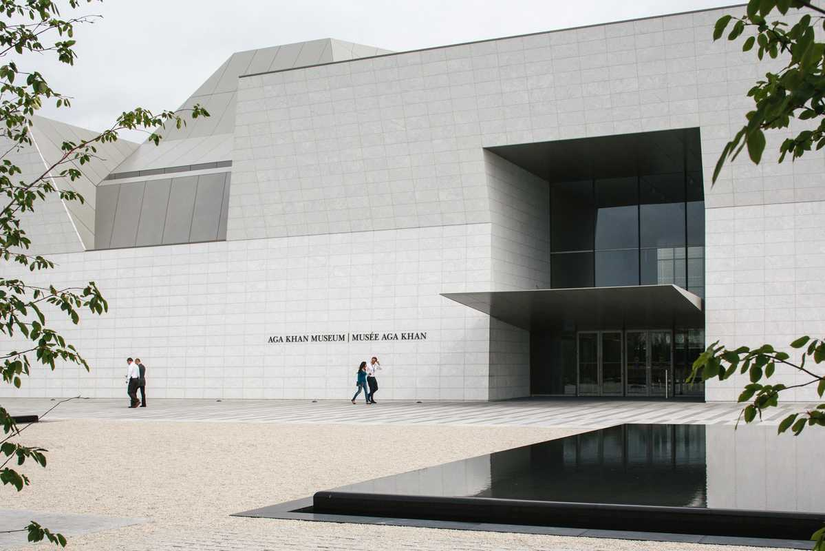 The Aga Khan Museum's entrance points towards the neighbouring Ismaili Centre's prayer hall, which faces Mecca