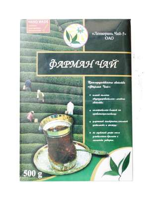 **6** Medicinal tea from south Azerbaijan