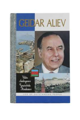 **7** Biography of Heydar Aliyev