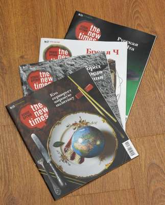 Past issues of 'The New Times'