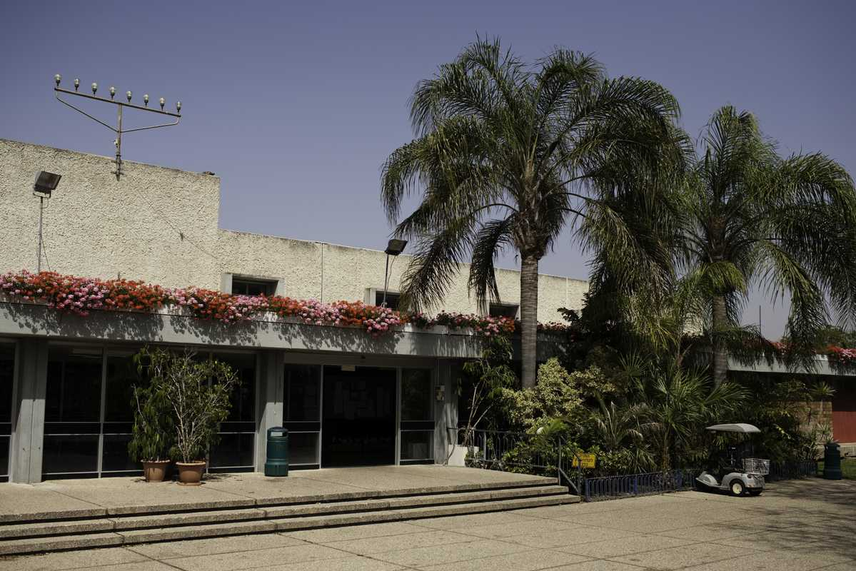 Main building of Maabarot