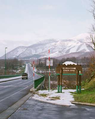 St Moritz Bridge, named after Niseko's sister town