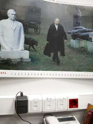 Putin calendar hangs in the offices