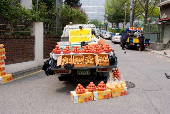 Mobile greengrocers, Apgujeong