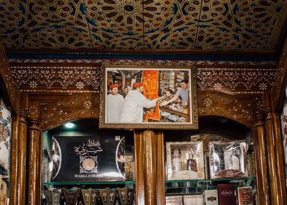 The king's portrait in a Fes perfumery