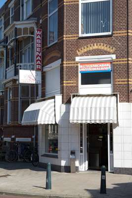 Exterior of Wassenaar Snacks