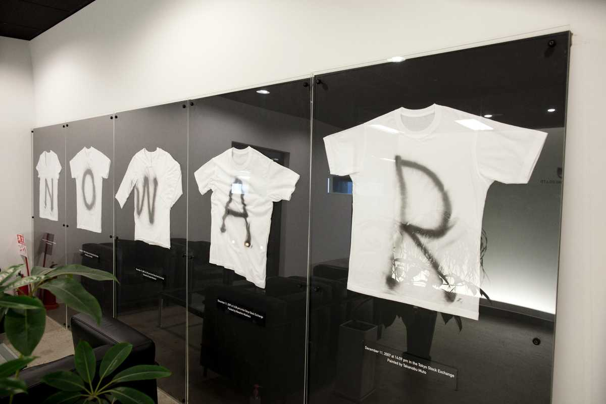 T-shirts from the company's 2007 IPO