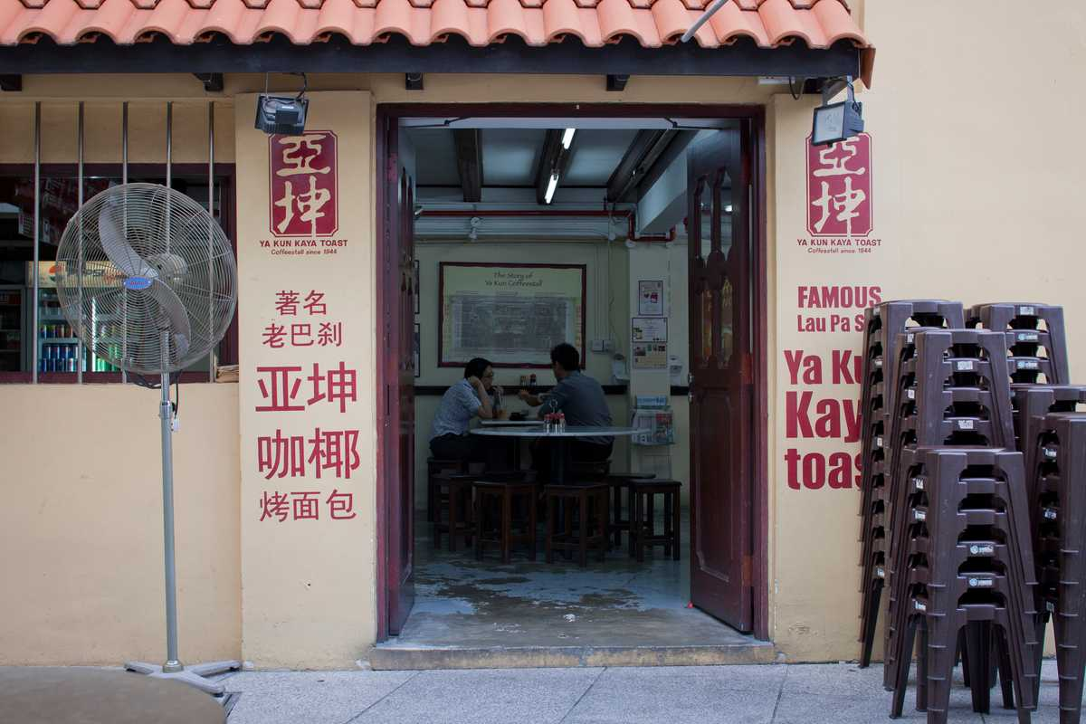 Ya Kun on China Street
