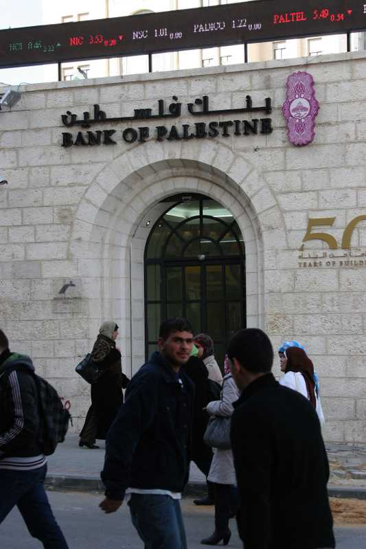 Bank of Palestine, Ramallah