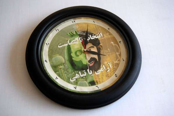 Clock designed by Sayara Media, with anti-opium message