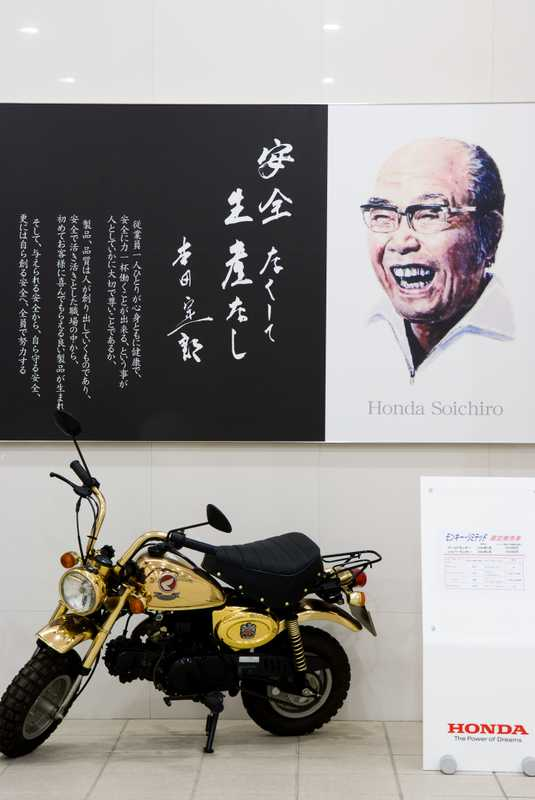 Soichiro Honda's picture and his motto 'No production without safety' on the wall with a limited-edition Monkey bike below