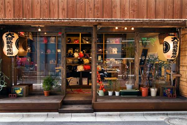 The shop in Asakusa