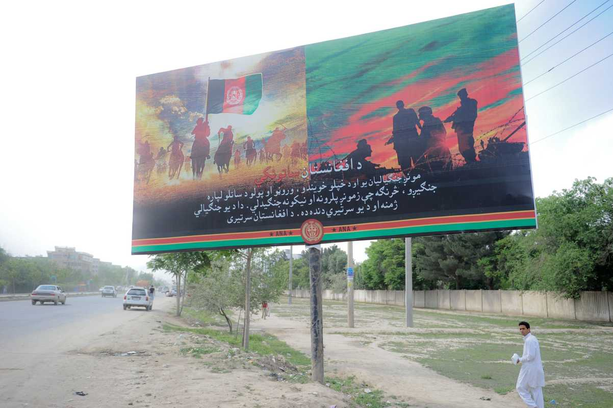 Army recruitment posters, Kabul