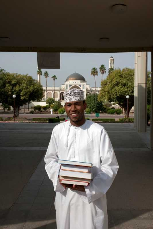 Student at Sultan Qaboos University